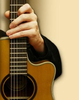 Почему наши уроки гитары лучше